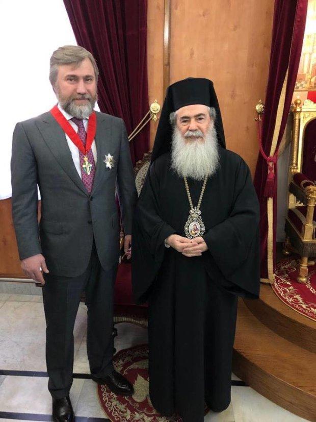 Патріарх Єрусалимський Феофіл і Вадим Новинський