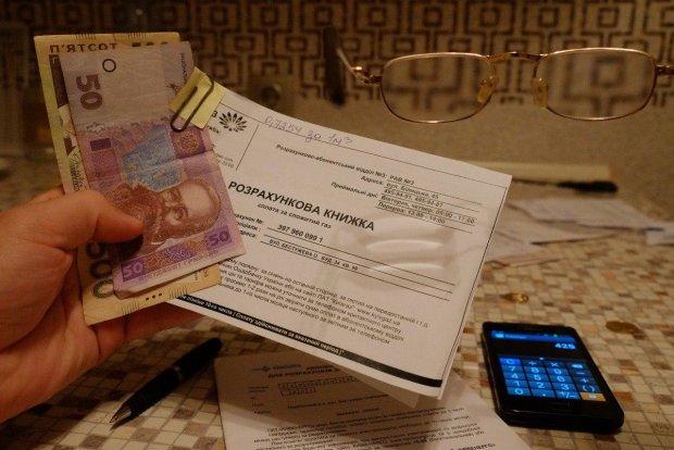 """Отримали платіжку? Придивіться. Українцям масово надсилали """"фейкові"""" квитанції, як не бути обдуреним"""