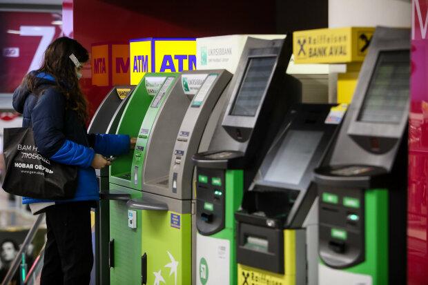 Банкоматы, фото: unian
