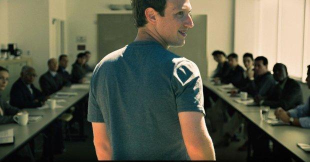 Марк Цукерберг - засновник Facebook
