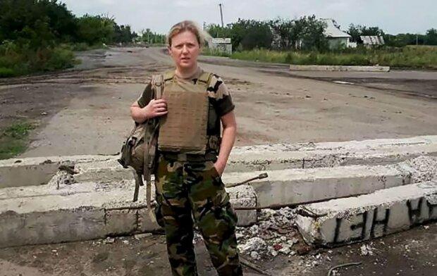 Второй раз в истории Украины женщина получила генеральское звание, чем известна Юлия Лапутина