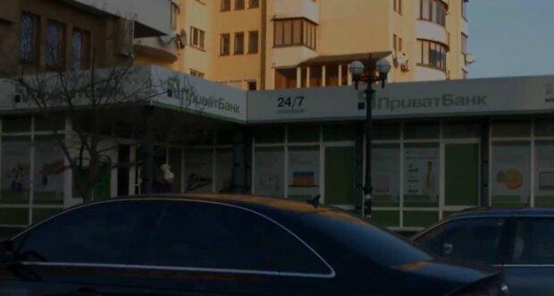 ПриватБанк / скриншот из видео