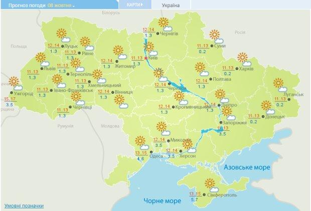 Прогноз погоди на 8 жовтня, скріншот: Укргідрометцентр