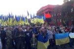 На Майдан пікетувальники заїдуть на Hummer: з парку Шевченка стартували тисячі мітингувальників