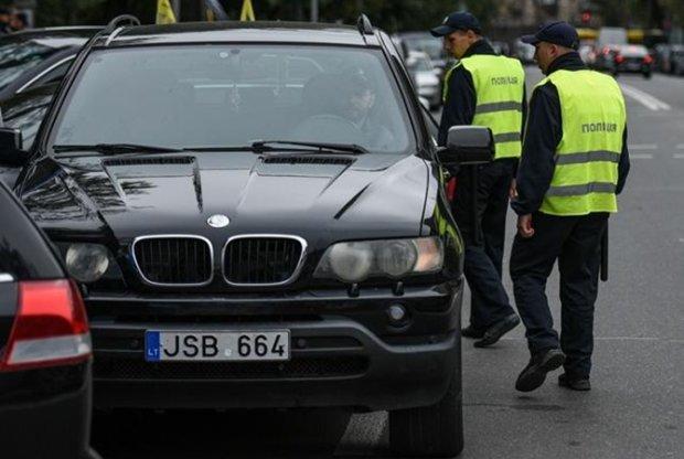 """22 августа """"евробляхерам"""" наступит конец: таможня, полиция, огромные штрафы"""