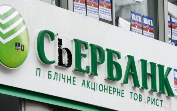 Сбербанк вирішив посперечатися з Україною