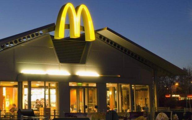 McDonald's стане для веганів не лише безкоштовним туалетом