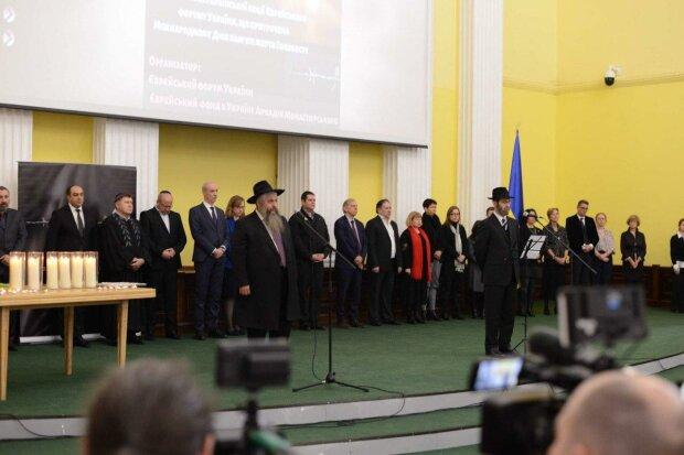 Еврейский форум Украины