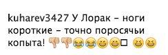 """Лорак перелякала фанатів новим обличчям на концерті: """"Як зомбі"""""""