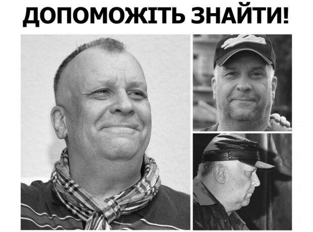 У Києві пропав безвісти відомий музикант: все вказує на те, що його життя в небезпеці