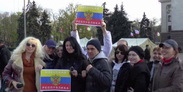 """В Одессе задержали организаторов новой """"республики"""""""