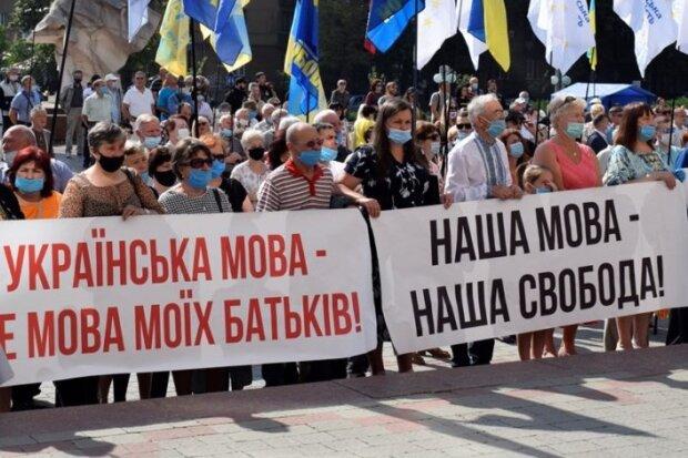 """Закон о русском языке в школе: поддержат ли """"слуги народа"""" коллегу Бужанского"""