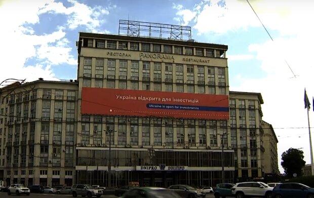 Готель Дніпро, скріншот