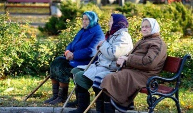 Двойная пенсия: украинцы отказываются от частных фондов