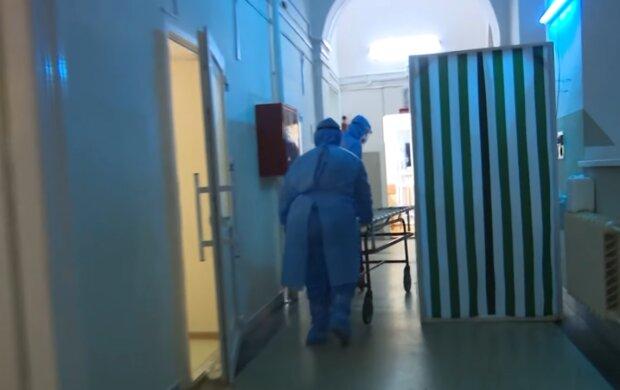 Больница, скриншот с видео