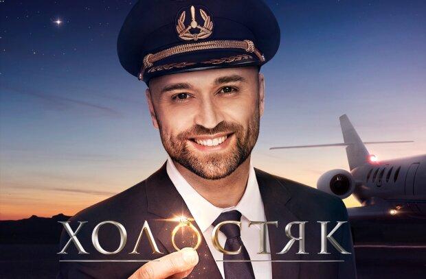 """Холостяк"" Макс Михайлюк, фото: пресс-служба СТБ"