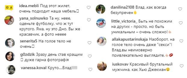 """Влад Яма підсмажив Instagram волохатим пупком, фанати випали в осад: """"Як Х'ю Джекман"""""""