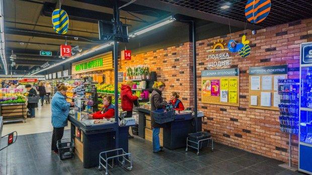 Прийоми магазинів, від яких ваш гаманець схудне: як не стати жертвою обману