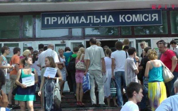 Далі буде: українських абітурієнтів попередили про важливе
