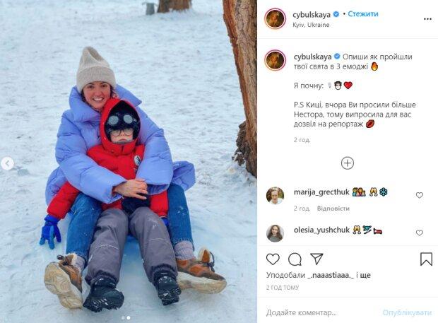 Оля Цибульська з сином, instagram cybulskaya