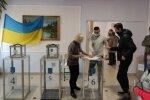 Місцеві вибори, фото facebook