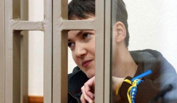 Надежда Савченко - кандидат на Нобелевскую премию
