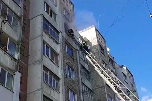 пожежа / фото: ДСНС