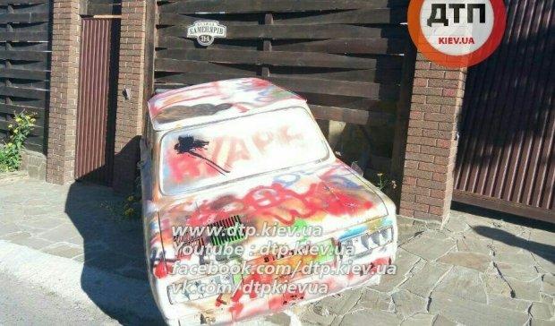Граффити-запорожец сбил подростка в Киеве