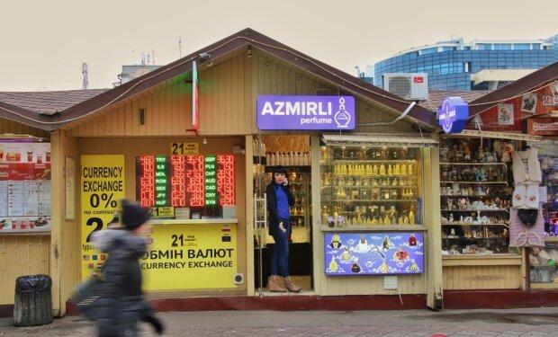 Обмін валют, фото: Пушкінська