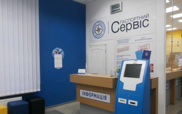 """Безвиз есть, а паспортов нет: СБУ парализовала """"Паспортный сервис"""""""