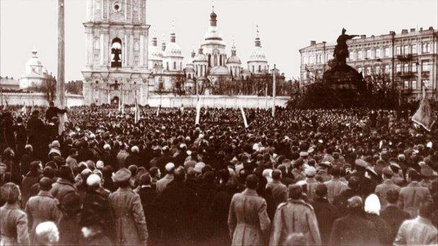 провозглашение УНР