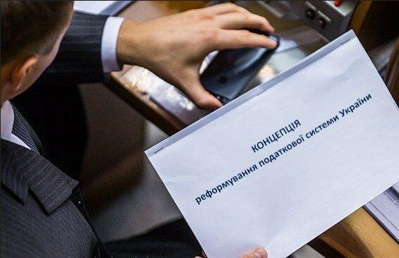 Нове податкове відомство буде залежати від уряду та міністра фінансів – експерт