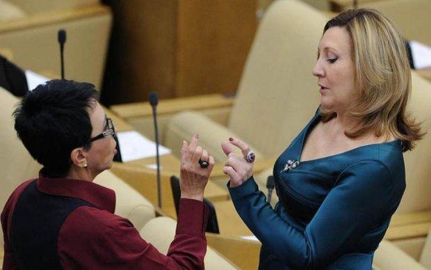 Forbes назвав найбагатших дружин російських чиновників