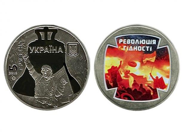 Нацбанк випустить монети на честь «Небесної сотні»