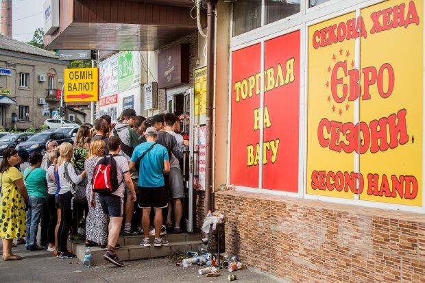 Курс доллара на 16 августа посадит украинцев на кредиты