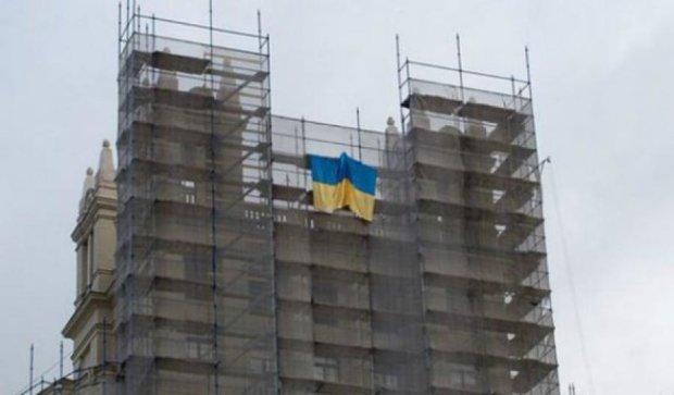 В Москві за український прапор посадили на десять діб