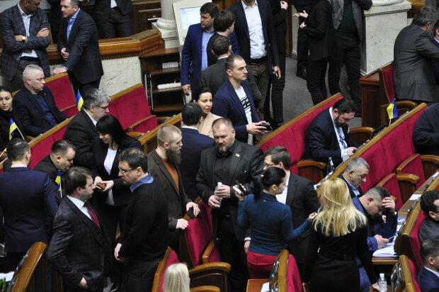 Верховна Рада - фото Знай.ua