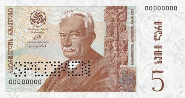 """У Грузії """"поховали"""" національну валюту"""
