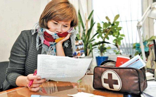 Лікарняний онлайн: як медреформа змінить життя українців