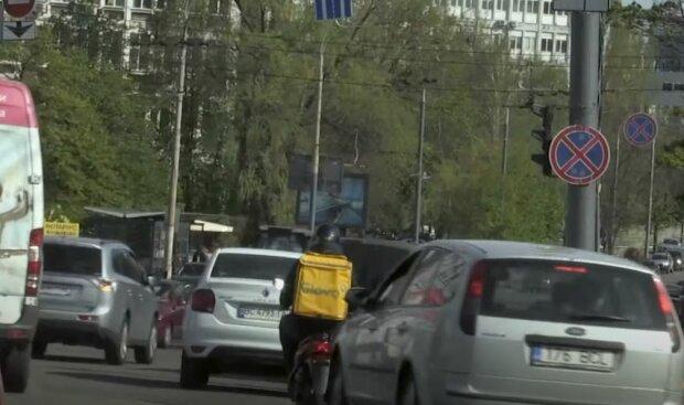 Дорога, скриншот: YouTube