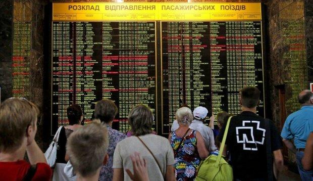 Укрзализныця обложит львовян драконовскими штрафами: подробности скандального ноу-хау
