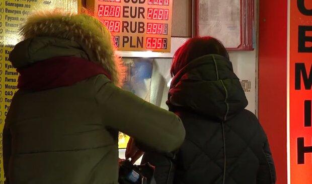 Курс валют, скріншот відео