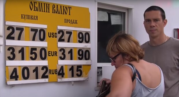 Обмен валют, фото: youtube