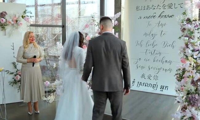 Весілля, скріншот відео