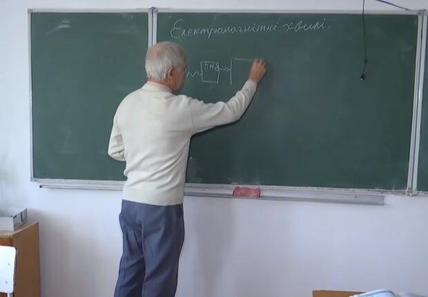 Вчитель, кадр з відео