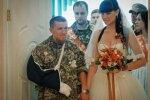 Моторола с женой