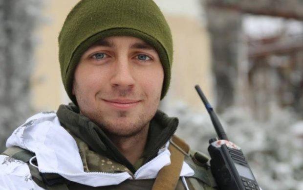 Героя Украины посмертно зачислили в военный лицей