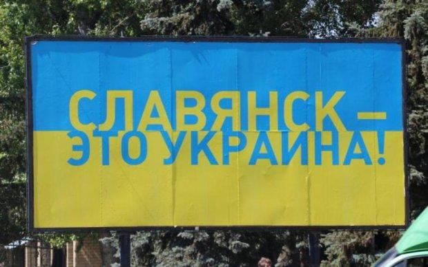 Звільнення Слов'янська та Краматорська: що відбувалося три роки тому