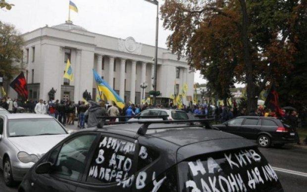 Війна за євробляхи: українці дотиснули владу