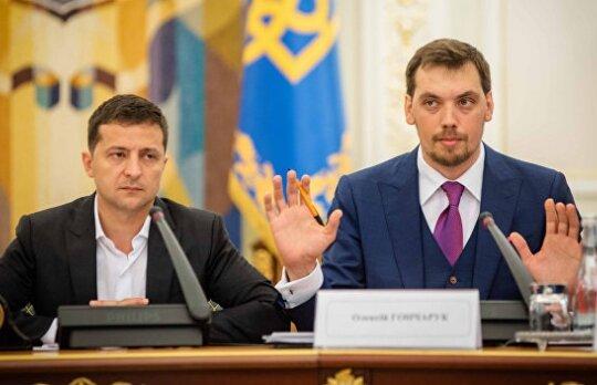"""Главное за день среды, 15 января: премьер Гончарук хотел обмануть """"тупого"""" Зеленского, все правительство уходит в отставку"""